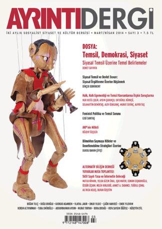 Ayrıntı Dergi Sayı 3 (Mart-Nisan 2014)